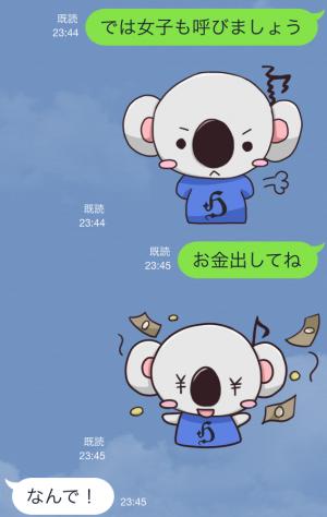 【大学・高校マスコットクリエイターズ】コアラスくん スタンプ (6)