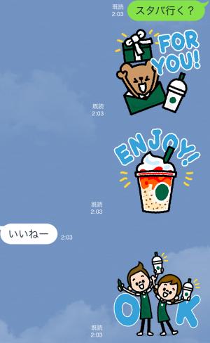 【隠しスタンプ】スターバックスサマースタンプ(2015年06月29日まで) (6)