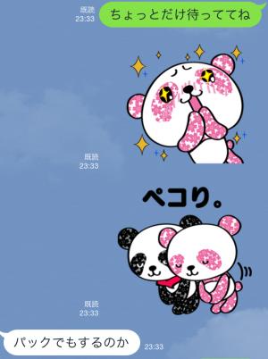 【企業マスコットクリエイターズ】さくらパンダ スタンプ (5)