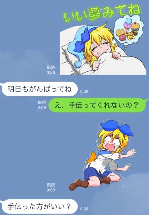 【企業マスコットクリエイターズ】ほおぷちゃんスタンプ (6)
