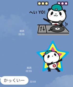 【隠しスタンプ】お買いものパンダ スタンプ(2015年06月17日まで) (7)
