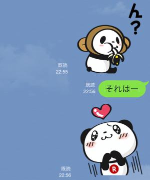 【隠しスタンプ】お買いものパンダ スタンプ(2015年06月17日まで) (9)