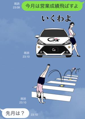 【限定スタンプ】トヨタのスポーツカーブランド 『G's』 スタンプ(2015年04月27日まで) (9)