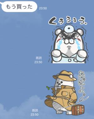 【隠しスタンプ】第3弾!しろくまのお医者さん シロピー スタンプ(2015年06月15日まで) (11)