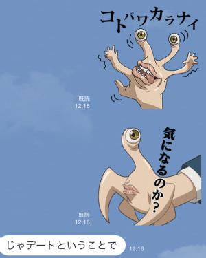 【アニメ・マンガキャラクリエイターズ】寄生獣 セイの格率 スタンプ (4)