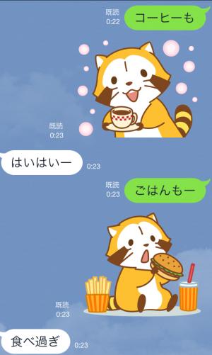 【公式スタンプ】GOGO!ラスカル アニメスタンプ (4)