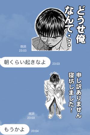 【アニメ・マンガキャラクリエイターズ】ブラックジャックによろしく!! スタンプ (8)
