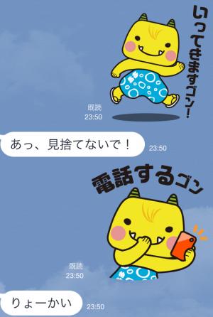 【ご当地キャラクリエイターズ】のPRキャラ「えちゴン」だゴン! スタンプ (7)