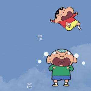 【公式スタンプ】動くゾ!クレヨンしんちゃんアニメスタンプ (7)