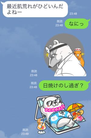 【隠しスタンプ】第3弾!しろくまのお医者さん シロピー スタンプ(2015年06月15日まで) (8)