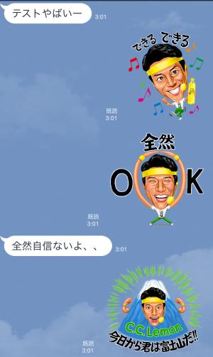 【隠しスタンプ】松岡修造の元気応援LINEスタンプ(2015年06月28日まで) (3)