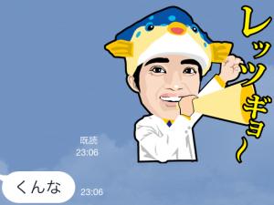 【芸能人スタンプ】さかなクン スタンプ (8)