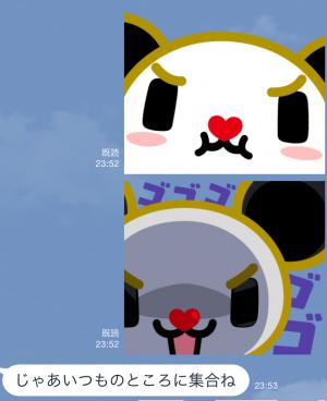 【テレビ番組企画スタンプ】ゴーちゃん。(GOEXPANDA) スタンプ (5)