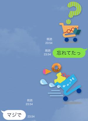 【隠しスタンプ】 JCBプレモカードのプリッチャオスタンプ(2015年06月22日まで) (8)