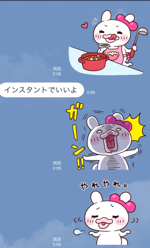 【企業マスコットクリエイターズ】もちぴょん Vol1.〜日常会話編〜 スタンプ (4)