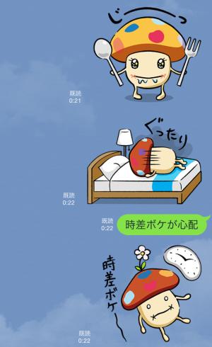 【隠しスタンプ】ドコモダケ 海外旅行篇 スタンプ(2015年09月30日まで) (7)