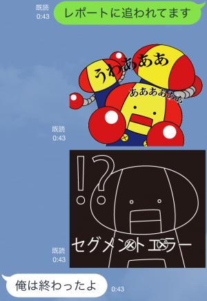 【大学・高校マスコットクリエイターズ】矢口くん スタンプ (4)