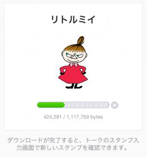 【公式スタンプ】リトルミイ スタンプ (2)
