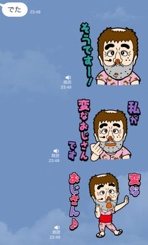 【音付きスタンプ】歌って踊る! 志村けん キャラクターズ2 スタンプ (4)