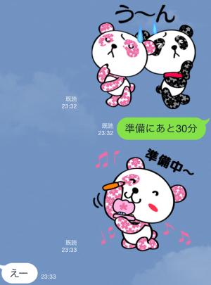 【企業マスコットクリエイターズ】さくらパンダ スタンプ (4)