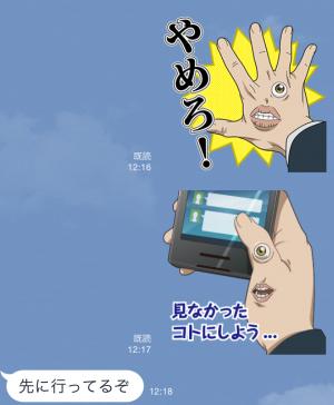 【アニメ・マンガキャラクリエイターズ】寄生獣 セイの格率 スタンプ (5)