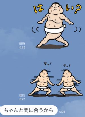【オススメスタンプ】新米力士くん スタンプ (5)