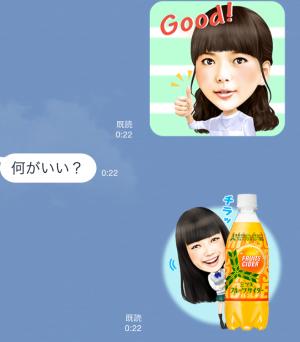 【限定スタンプ】三ツ矢サイダー 空飛ぶサイダースタンプ(2015年05月18日まで) (10)