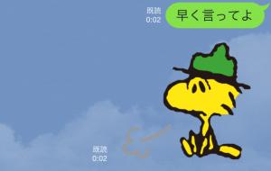 【シリアルナンバー】スヌーピーおでかけスタンプ<ポッキー> スタンプ(2015年09月21日まで) (14)