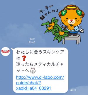 【隠しスタンプ】第3弾!しろくまのお医者さん シロピー スタンプ(2015年06月15日まで) (5)