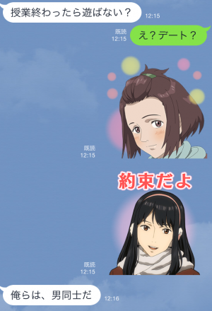 【アニメ・マンガキャラクリエイターズ】寄生獣 セイの格率 スタンプ (3)