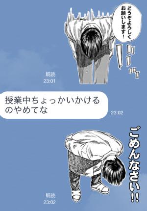 【アニメ・マンガキャラクリエイターズ】ブラックジャックによろしく!! スタンプ (5)