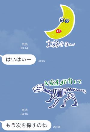 【テレビ番組企画スタンプ】テリー伊藤の不思議なスタンプ (8)