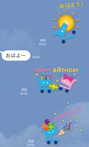 【隠しスタンプ】 JCBプレモカードのプリッチャオスタンプ(2015年06月22日まで) (6)