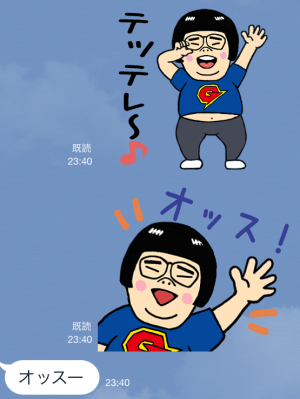 【芸能人スタンプ】ガリガリガリクソン スタンプ (3)