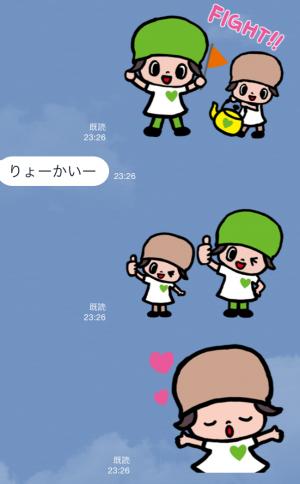 【シリアルナンバー】グリーン ダ・カ・ラ スタンプ(2015年07月13日まで) (8)