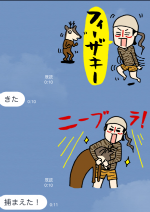 【芸能人スタンプ】バンビーノ スタンプ (4)