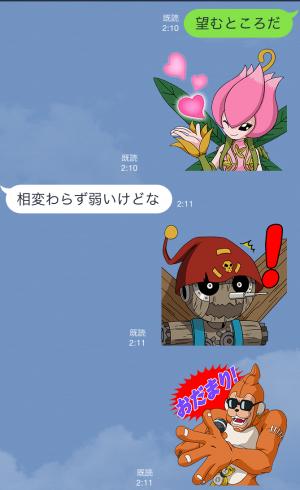 【公式スタンプ】デジモンアドベンチャー スタンプ (4)