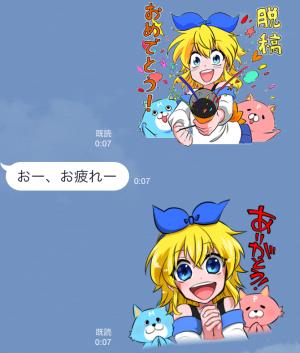 【企業マスコットクリエイターズ】ほおぷちゃんスタンプ (4)