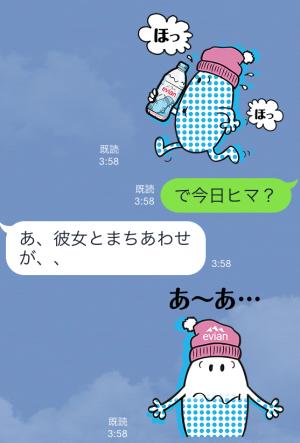 【隠しスタンプ】エビアン × ミスターメン リトルミス スタンプ(2015年09月17日まで) (6)