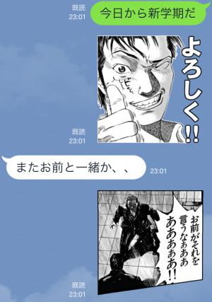【アニメ・マンガキャラクリエイターズ】ブラックジャックによろしく!! スタンプ (3)