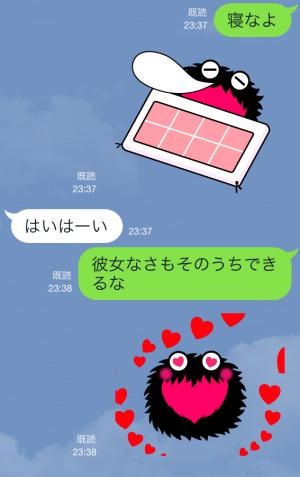 【動く限定スタンプ】NOTTVパック販売記念 動くnotty スタンプ(2015年04月20日まで) (8)