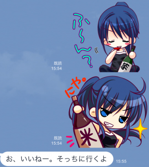 【アニメ・マンガキャラクリエイターズ】グリザイアの果実 SDスタンプ (6)