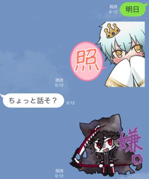 【ゲームキャラクリエイターズスタンプ】グリム's プリンセス 〜童話姫〜 改訂版 スタンプ (5)