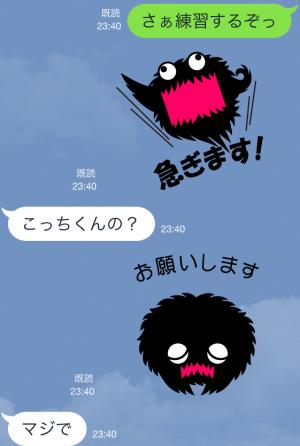 【動く限定スタンプ】NOTTVパック販売記念 動くnotty スタンプ(2015年04月20日まで) (12)