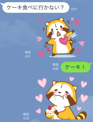 【公式スタンプ】GOGO!ラスカル アニメスタンプ (3)