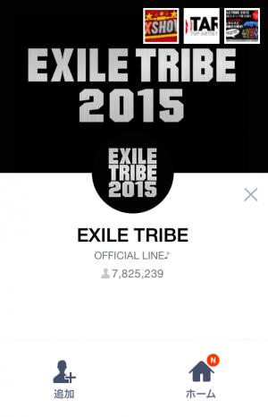 【隠しスタンプ】EXILE TRIBE 2015 スタンプ(2015年07月12日まで) (1)