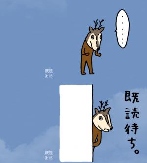 【芸能人スタンプ】バンビーノ スタンプ (8)