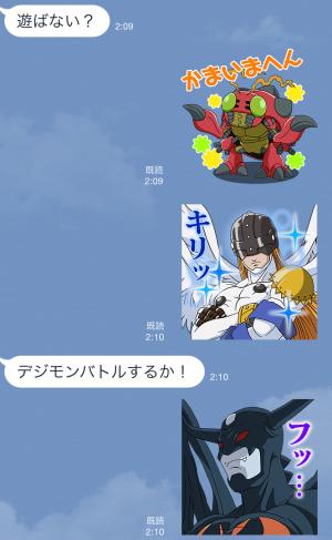 【公式スタンプ】デジモンアドベンチャー スタンプ (3)