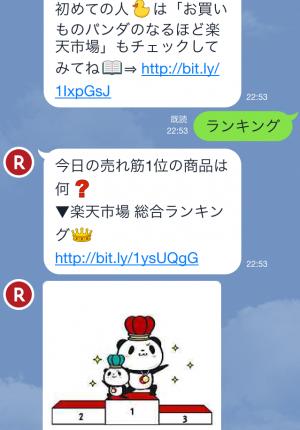 【隠しスタンプ】お買いものパンダ スタンプ(2015年06月17日まで) (5)