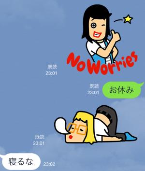 【限定スタンプ】悩みハジケろ!NoWorriesファンタ スタンプ(2015年04月20日まで) (9)